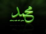 muhammad-name