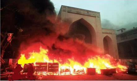 Hefajote Islam burning book stall