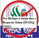 Hefajote-Islam