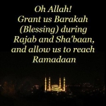 Dua of Rajab